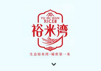 yumiwan.jpg