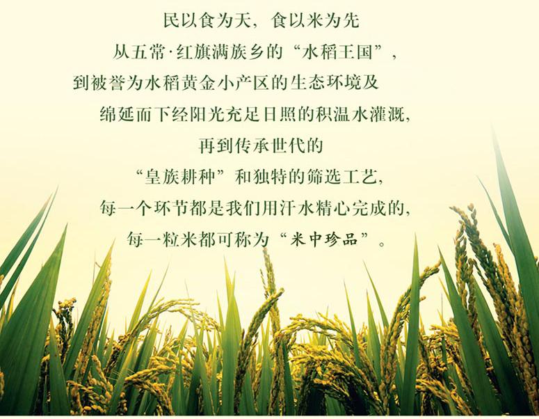 裕米湾品牌特点11xx.jpg