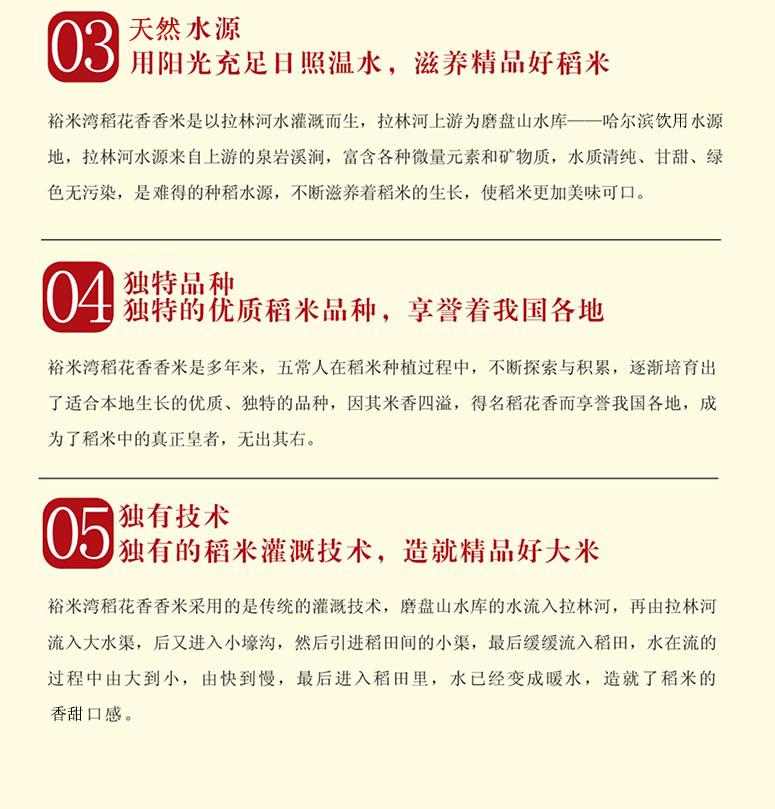裕米湾品牌基地2xx.jpg